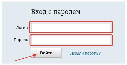 «Альфа-Бизнес онлайн» вход в систему