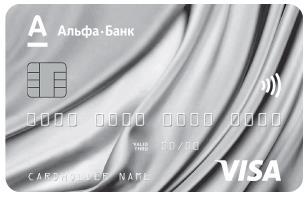 Карта Альфа Банка visa platinum