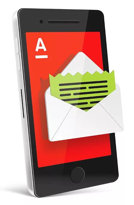 Перевести деньги с карты Альфа-Банка на Сбербанк по СМС