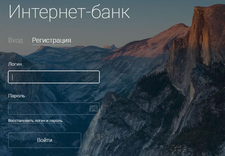 Заблокировать карту Альфа-Банка через интернет