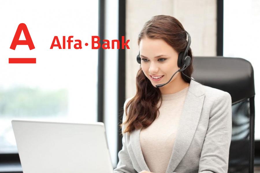Закрыть карту Альфа-Банка по телефону