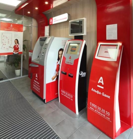 Перевести деньги с Альфа-Банка на Сбербанк через банкомат