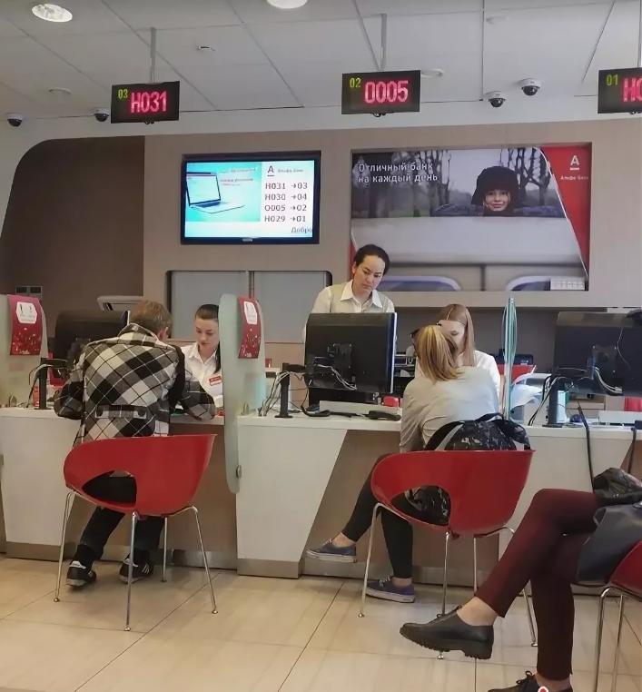 Заблокировать карту в офисе Альфа-Банка