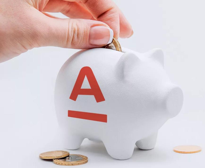 Сервис Налоговая копилка Альфа-Банка